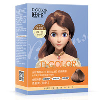 迪彩(Decolor)染发剂焗油染发霜 灰姑娘染发膏棕色50gx2支装(温和配方 持续锁色) *2件
