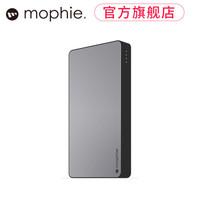 Mophie 充电宝 10000毫安 太空灰