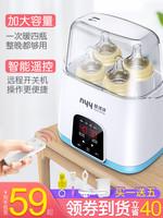 温奶器消毒器二合一暖奶器热奶神器婴儿智能保温自动奶瓶加热恒温