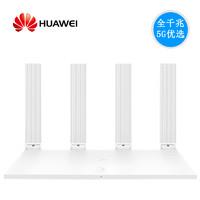 HUAWEI 华为 WS5200 千兆无线路由器
