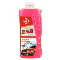 饰说 洗车液洗车水蜡大桶汽车泡沫清洁清洗剂套装 1升洗车液