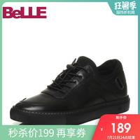 Belle/百丽春季专柜同款男休潮休闲单鞋5LC01CM7