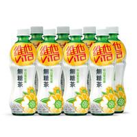 限地区、京东PLUS会员:维他奶 维他无糖杭白菊花茶饮料 500ml*8瓶   *5件