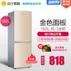 双鹿冰箱 BCD-182D 两门冰箱快速制冷锁鲜 实用推荐