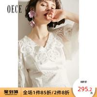 Oece2019春装新款 很仙的法国小众连衣裙女春秋复古裙山本超仙夏 *2件
