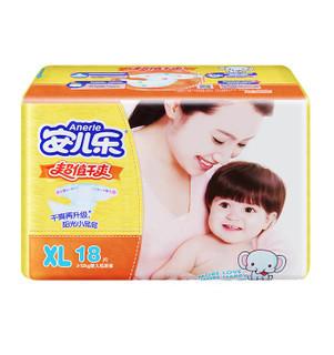 Anerle 安儿乐 阳光小屁屁婴儿纸尿裤 XL18片
