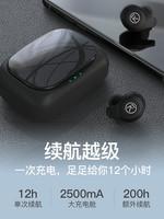 iKF Air真无线蓝牙耳机双耳5.0迷你隐形单运动跑步挂入耳式超长续航可接听电话男女通用