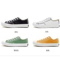 FEI YUE 飞跃  DF/1-792 纯色男女帆布鞋