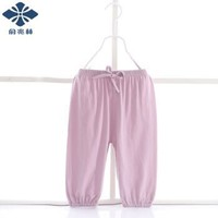俞兆林儿童防蚊裤 *4件
