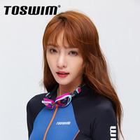 22日0点:拓胜(TOSWIM) 女士泳镜 大框防水游泳镜