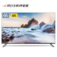 风行电视 65Y3 65英寸 4K 液晶电视
