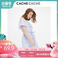 CacheCache蓝色淑女假两件连衣裙夏2019新款一字领露肩中长款裙子