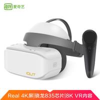 爱奇艺 奇遇2S 4k VR一体机  3DOF体感手柄套装