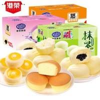 港荣 蒸蛋糕 900g*2件+鸡蛋饼干 500g