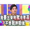 小编精选 : 夕阳红粉丝团大胜利!周杰伦超话今日冲第一