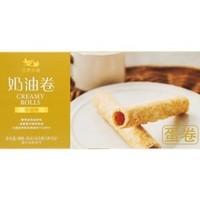 康师傅 珍果新语奶油卷 90g/盒