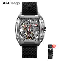 玺佳手表 CIGA Design酒桶型机械表·锋芒系列 全镂空男士腕表 黑色硅胶表带和牛皮表带