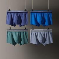 森马 1D048731023-2 男士平角内裤 4条装