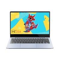 Lenovo 联想 小新Air 13.3英寸笔记本电脑(i7-8565U、8GB、512GB、MX150、100%sRGB)