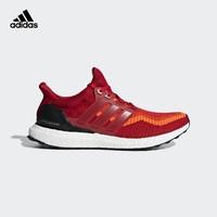 阿迪达斯官方 adidas ultra boost m 男子跑步鞋AQ4003