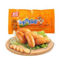 双汇 玉米热狗肠 40g*2袋 *5件