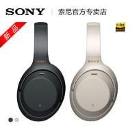 Sony/索尼 WH-1000XM3 头戴式无线蓝牙降噪耳机
