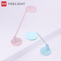 Yeelight智能护眼LED台灯新品凯叔定制AA级中小学生宿舍卧室办公
