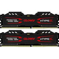光威(Gloway)16GB(8Gx2)套装 DDR4 3000频率 台式机内存条 TYPE-α系列-严选颗粒/游戏超频/稳定兼容