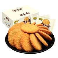 波沽屋 猴头菇饼干 200g *5件