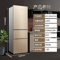 FRESTECH 新飞 BCD-206三门冰箱家用小型节能三开门双门电冰箱风冷无霜冰箱