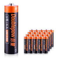 Beiliang 倍量 5号碳性干电池 20粒