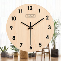 LAMIKO 木质挂钟 12英寸 4款可选