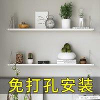 实木墙上置物架免打孔墙壁客厅墙面装饰壁挂卧室挂墙书架一字隔板