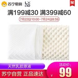 lovo经典泰国进口90%乳胶含量按摩枕 枕头枕芯