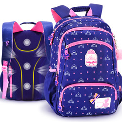 迪士尼公主书包女孩小学生4-6年级3-5女童韩版休闲初中双肩包女生