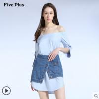 Five Plus 2JM2080020 女士连衣裙套装