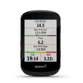 GARMIN 佳明 edge530 自行车码表 GPS测速骑行智能无线码表