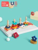 babycare套柱积木 几何形状配对1-3岁宝宝认知早教益智儿童玩具