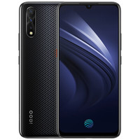 vivo iQOO Neo 骁龙845处理器 4500mAh强悍续航 22.5W超快闪充 6GB+128GB 碳纤黑 全网通4G手机 游戏手机