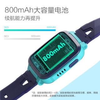 360儿童 W901 SE5 智能手表 珊瑚粉