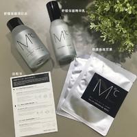 MdoC M°C 蒙度士 男士护肤保湿滋润营养舒缓护肤礼盒(150ml+100ml+18ml)