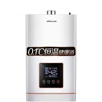 Vanward 万和 JSQ28-590J14.5 燃气热水器 14.5L 天然气(12T)