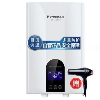 志高(CHIGO)即热式电热水器 智能变频恒温 快速即热 家用淋浴洗澡免储水 功率可调 超温保护  KBR-W5D