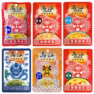 乌江 涪陵榨菜微辣套餐 80g*18袋