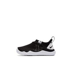 Nike 耐克 AQUA SOCK 360 (TD) 婴童运动童鞋 *2件