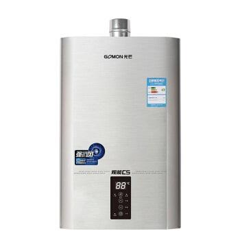 GOMON 光芒 JSQ22-CS 11升 燃气热水器天然气