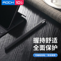 ROCK 洛克 苹果apple pencil2笔套保护套