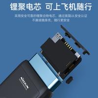 NILLKIN 耐尔金 NKA08 无线充电器充电宝 (灰色、无线充电、10000)