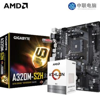 AMD 电脑办公主板套装 (M-ATX)