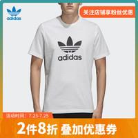 Adidas阿迪达斯三叶草新款男子运动休闲短袖T恤 *2件